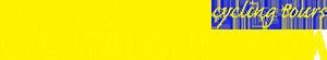 logo-bikecatalonia-web